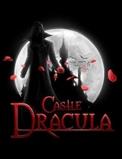 吸血鬼德古拉城堡