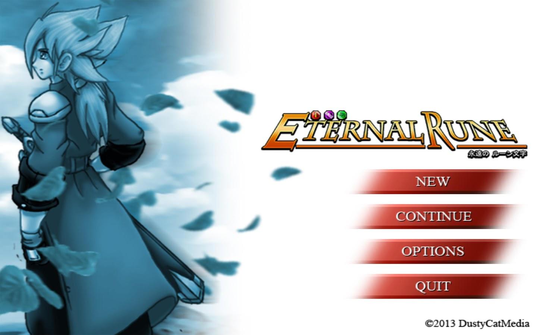 永恒的符文中文版下载 永恒的符文单机游戏下载
